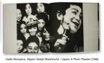 Moriyama-Japan-APhotoTheater1968-interior02