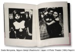 Moriyama-Japan-APhotoTheater1995-interior01