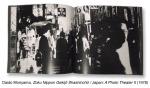 Moriyama-Japan-APhotoTheaterII-1978-interior01