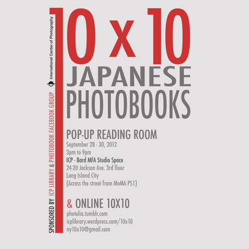 10x10 Japanese Photobooks