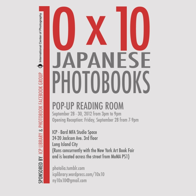 10x10 Japanese Photobooks Reading Room