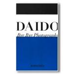 Daido Moriyama, Bye-Bye Photography (Reprint: Kodansha 2012)