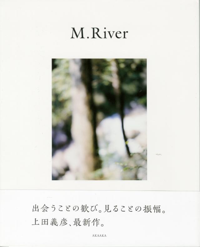 Ueda_MRiver001