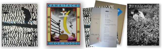 From left to right: Kamaitachi (Gendai Shichosha: 1969), Kamaitachi (Aperture: 2005), Kamaitachi (Seigensha: 2005), Kamaitachi (Aperture: 2009).