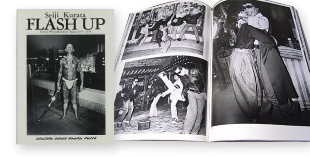 Seiji Kurata. Flash Up: Street PhotoRandom Tokyo 1975-1979 (Tokyo: Byakuya Shobo, 1980)