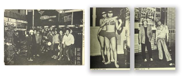 Katsumi Watanabe. Shinjuku Guntoden 66/73 / Shinjuku Thievery Story 66/73 (Tokyo: Bara-gahosha, 1973)