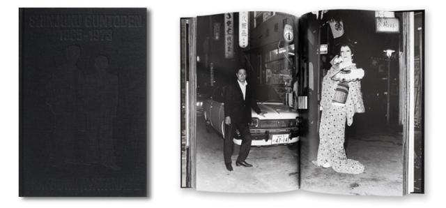 Katsumi Watanabe. Shinjuku Guntoden 1965 – 1973: Story of the Shinjuku Thieves (Tokyo: Akio Nagasawa, 2013)