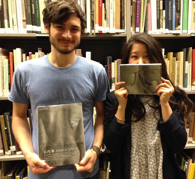 Innocence (Tokyo: AKAAKA Art Publishing, 2007) and Nail (Tokyo: Heibonsha, 2000)