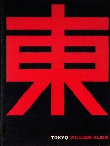 klein-tokyo-cover