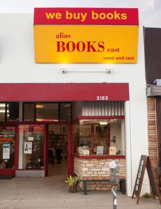 Alias Books East in Glendale