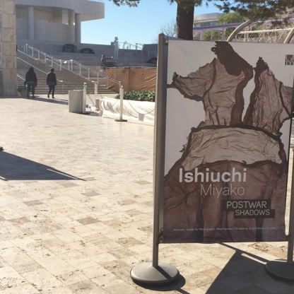 Getty Center - Ishiuchi Miyako: Postwar Shadows