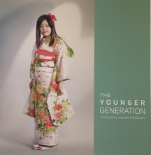 Getty Center - The Younger Generation