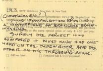 ginzburgerossummer1962letterresponse2